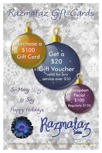 holiday-gift-card-poster-2016-2-1